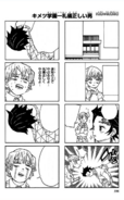 Volume 06 Extra Page 09