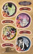 Volume 21 Bonus Sticker P7