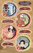 Volume 21 Bonus Sticker P5