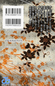 Kimetsu no Yaiba V1 BCjap