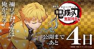 Mugen Train Countdown (Zenitsu)