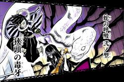 Serpent Breathing Kimetsu No Yaiba Wikia Fandom
