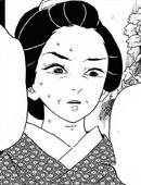 Omitsu