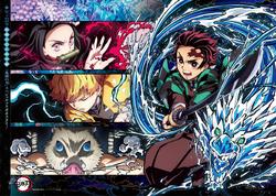 Anime Slide.png