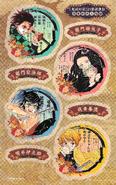 Volume 21 Bonus Sticker P1