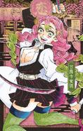 Volume 20 Bonus Postcard Mitsuri