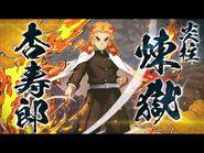 Demon Slayer- Kimetsu no Yaiba - Hinokami Keppuutan - Character Intro -10- Kyojuro Rengoku