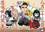 Gyomei's birthday illustration (2020)