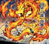 Hinokami Kagura - Dragon Sun Halo Head Dance