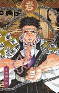 Volume 20 Bonus Postcard Gyomei