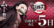 Mugen Train Countdown (Nezuko)