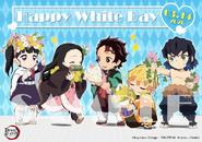 White Day illustration (2020)