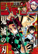 Weekly Shonen Jump - Issue 29 2019