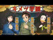 Demon Slayer- Kimetsu no Yaiba - The Hinokami Chronicles - Character Intro -13- Kimetsu Gakuen Ver.