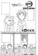 Kimetsu no Yaiba CH51