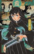 Volume 20 Bonus Postcard Muichiro