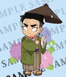 Gyomei Rainy Season icon