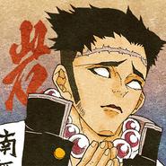 Gyomei colored profile