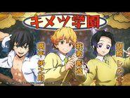Demon Slayer- Kimetsu no Yaiba - The Hinokami Chronicles - Character Intro -14- Kimetsu Gakuen -2