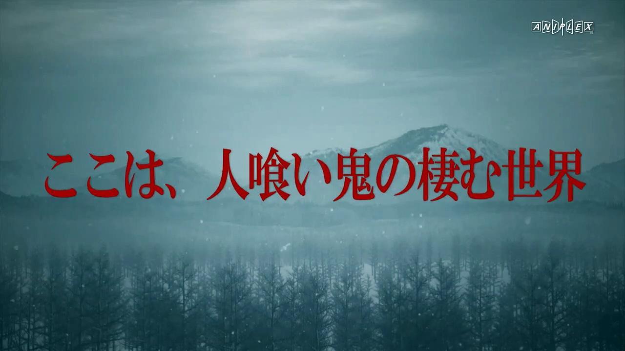 Kimetsu no Yaiba TV Anime CM