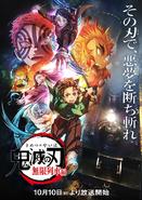 Kimetsu no Yaiba Season 2 Key Visual 2