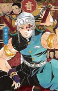 Volume 20 Bonus Postcard Tengen