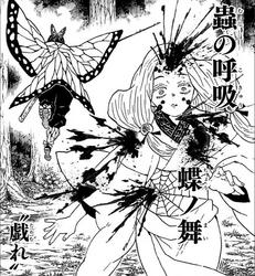 Shinobu's Caprice Attack