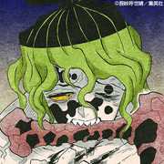 妓夫太郎 Portrait.png