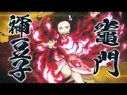 Demon Slayer- Kimetsu no Yaiba - Hinokami Keppuutan - Character Intro -2- Nezuko Kamado