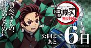 Mugen Train Countdown (Tanjiro)