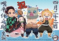 Inosuke's birthday illustration (2021)