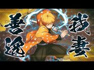 Demon Slayer- Kimetsu no Yaiba - Hinokami Keppuutan - Character Intro -3- Zenitsu Agatsuma