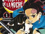 Anexo: Volúmenes del manga
