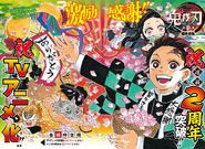 Kimetsu no Yaiba CH112