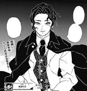 Muzan appears before Kagaya
