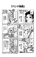 Volume 11 Extra Page 05