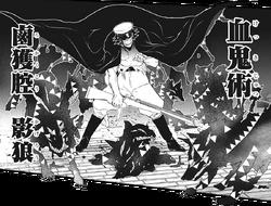 Hairo's Blood Demon Art - Plunder Cavity 1