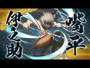 Demon Slayer- Kimetsu no Yaiba - Hinokami Keppuutan - Character Intro -4- Inosuke Hashibira