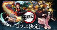 Puzzle & Dragons x Kimetsu no Yaiba Visual