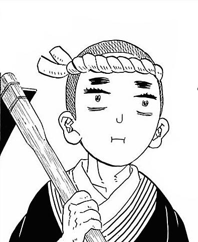 Такахару
