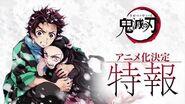 Kimetsu no Yaiba Shonen Jump Trailer