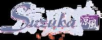 Suzuka (logo)