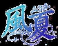 Fuuka (logo)