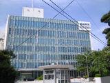Seikyo Shimbun headquarters