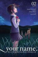 Kimi no na wa- Another Side Earthbound Volume 2