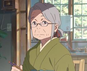 Hitoha Miyamizu.png
