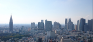 View from the Tomohisa Cross Comfort Tower.
