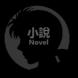 Novel(off).png
