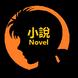 Novel(on).png