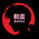 Anime(on).png